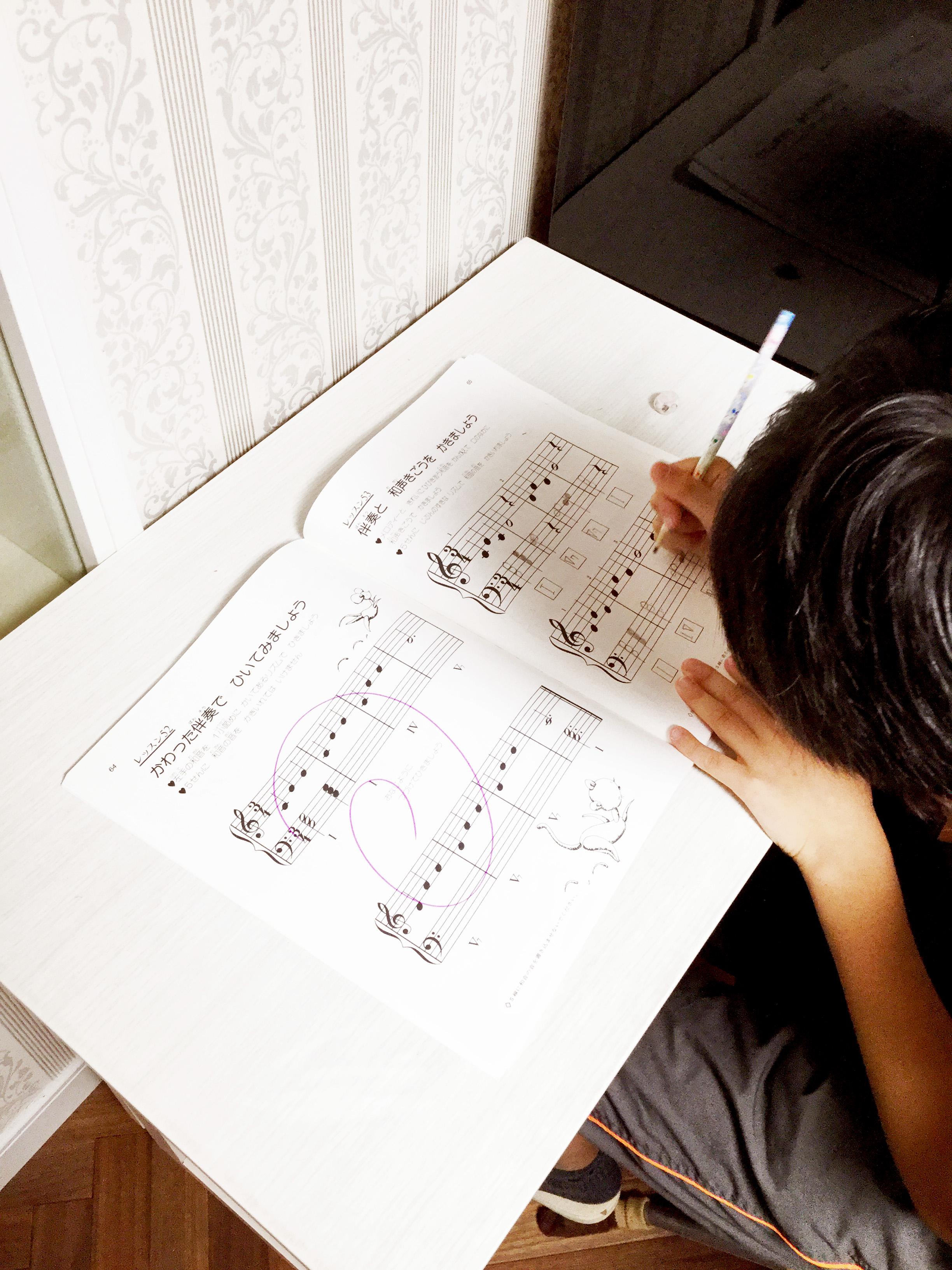 作曲の基礎を、楽しく学ぶ